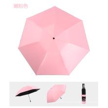 Neuware faltender umgekehrter umgekehrter Regenschirm mit automatischem geöffnetem System (FU-3723I)