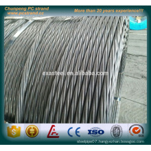 high tensile low relaxation pc steel wire strand