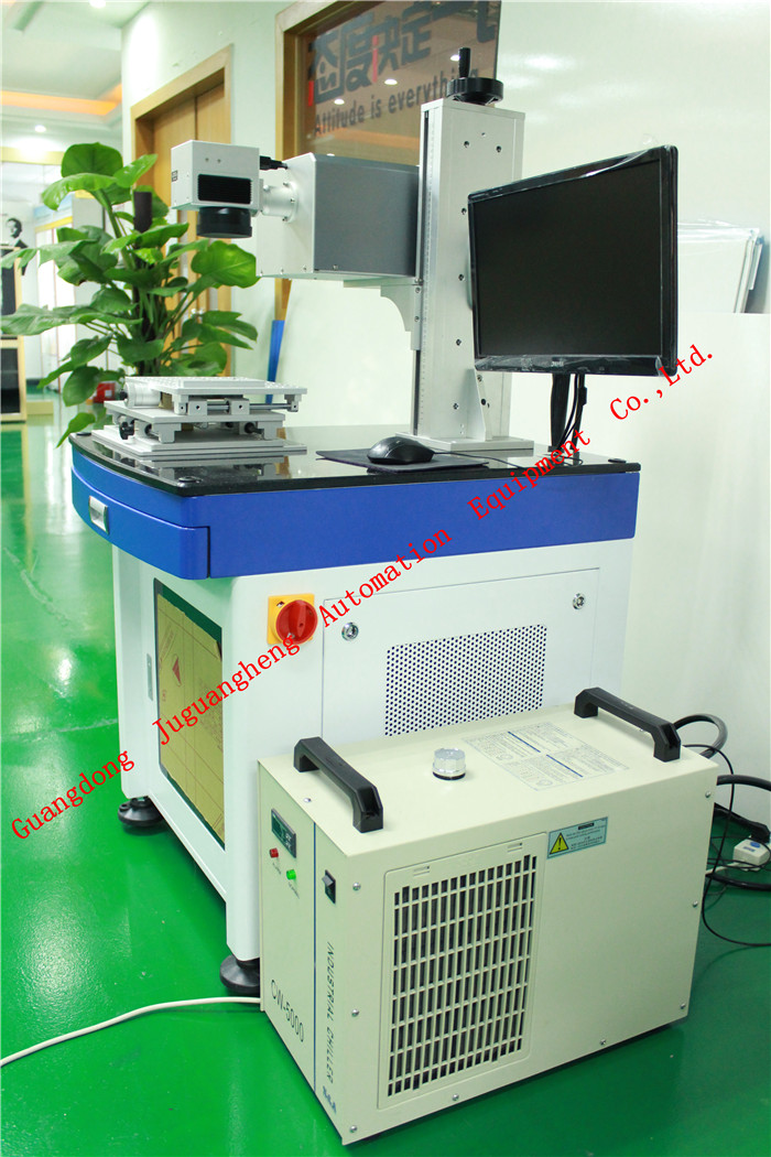 JGH-102 Light pump YAG Laser Marking Machine (5)
