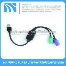 High Quality Black USB to PS/2 Keyboard / Mouse cable