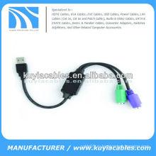 Высококачественный черный USB-кабель для PS / 2-клавиатуры / мыши