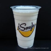 Пластиковые стаканчики для холодных напитков с крышками