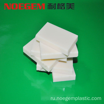 ESD ABS Plastic Sheet