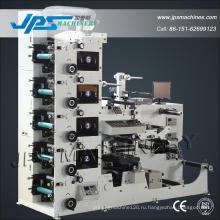 Автоматическая машина для нанесения этикеточной этикеточной печати