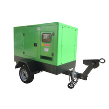 60kw trailer type Cummins Diesel Generator Set
