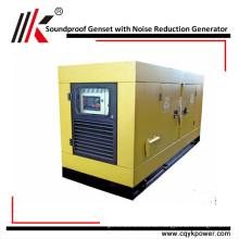 50kw stille elektrische power diesel generator genset zum verkauf preis diesel generatoren 50kw