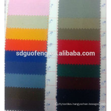 High quality good color fastness pants/drill/chino/workwear fabric,100%cotton twill fabric