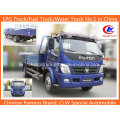 8-15ton Foton Auman 4X2 Cargo Truck