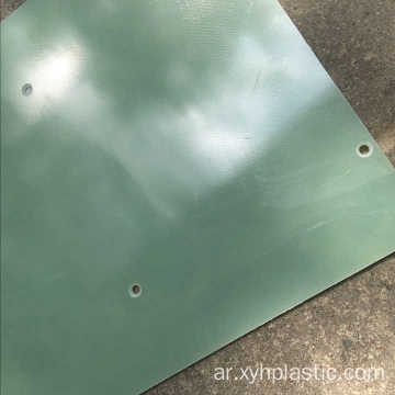 Fr4 Pcb Laminate Board Fr-4 Epoxy Sheet
