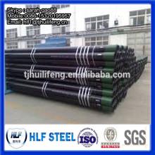 API 5CT Grade T95 Steel Casing Pipe
