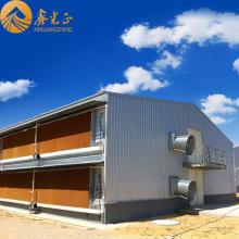 Casa de pollo de estructura de acero prefabricada (PCH-1)