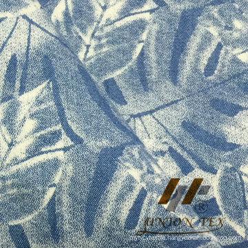 100% Cotton Print Denim (ART#UTX80610)