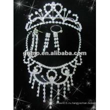 Самый последний bridal комплект ювелирных изделий венчания (GWJ12-530A)