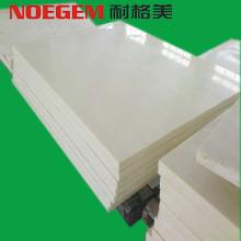 placa de PE HDPE blanca placa de HDPE hoja de HDPE
