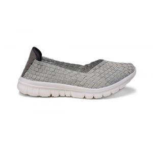 Light Gray Shiny Braid Flexible Upper Woven Pumps