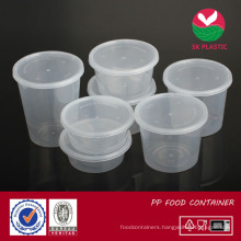 Food Container - 8