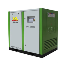 15KW Oil Free Silent Air-Compressors Water Lubricating Screw Air Compressor Energy Saving Good Price 20HP