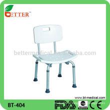Алюминиевый душевой стул