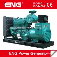 générateur ouvert 200kw puissance principale avec moteur CUMMINS 6LTAA8.9-G2