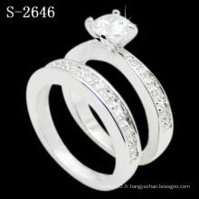 Bijoux Fashion New 925 Silver Rhodium Ring (S-2646. JPG)