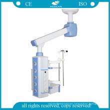 AG-360s Medical Equipment Adjustable Mobile Pendant