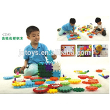 Gear pattern big Toy Plastic Building Blocks toy with new style