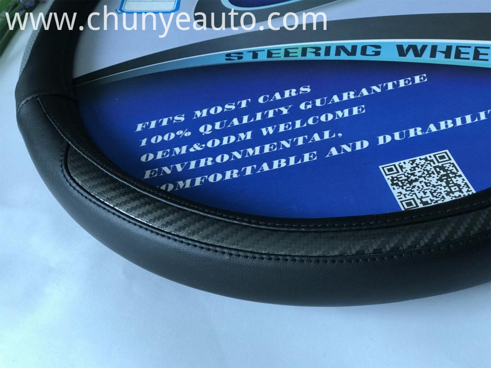 bell steering wheel cover