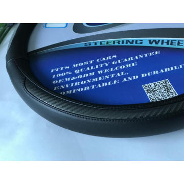 HONDA carbon fiber leather steering wheel cover
