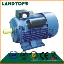 LANDTOP горячая распродажа AC одиночной фазы электрический мотор