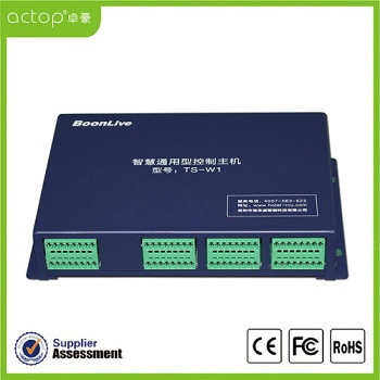 RCU Intelligent Control Host