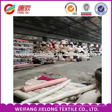 T/C Dyed Poplin Fabric Stock poplin stock fabric for garment T/C poplin fabric stock for summer workwear