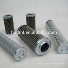 Замена фильтрующего элемента из нержавеющей стали MP Filtri SE1000MCV1