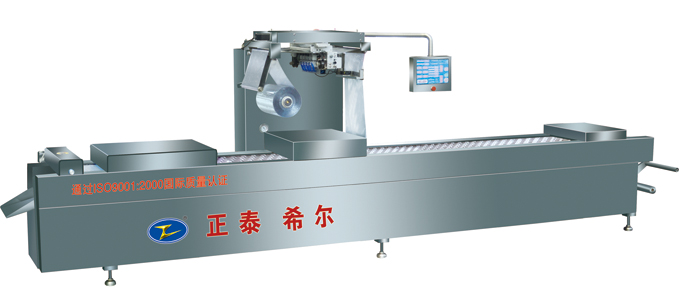 Little Dried Fish Series Vacuum Packing Machines