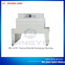 BS-A450 Thermal Shrink Tunnel