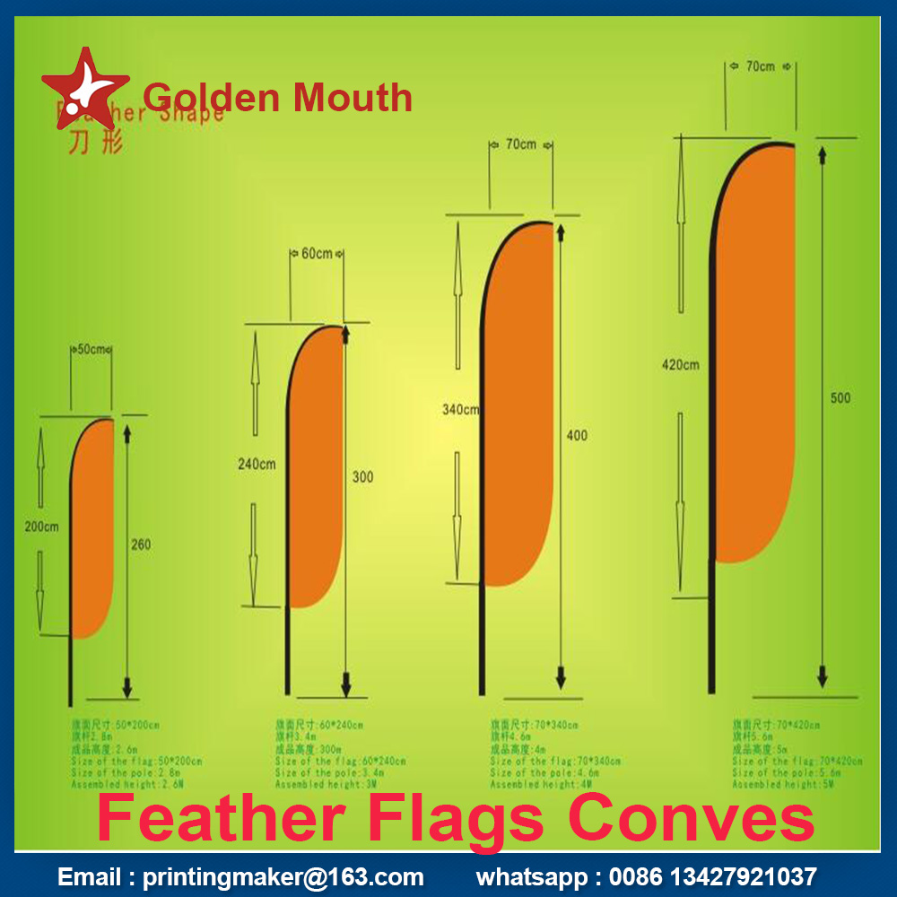feather flags conves