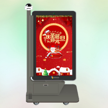 Smart led poster display