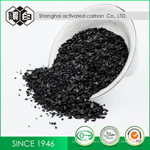 Food Grade Activated Carbon Price Active Carbon For Alcohol Industry Decolor And Refinement