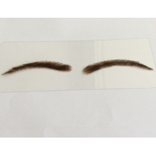 wholesale customized hand-tied human hair lace or PU base false eyebrow