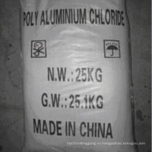 Полихлорид алюминия для очистки воды