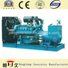 Paou 250kw Engine Generator Set Manufactures