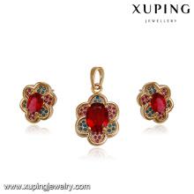 64188 Xuping Fashion Gold Plated 2PCS Jewellery Sets