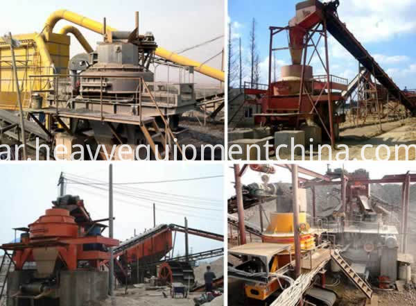 VSI Sand Making Plant