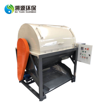 Waste circut board  Scrap PCB disassembly machine