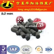Columnar coal activated carbon for gas mask