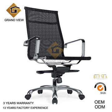 Chaise de bureau exécutif gestionnaire (GV-EA119-3mesh)
