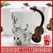 music mug with lid and music symbols handle