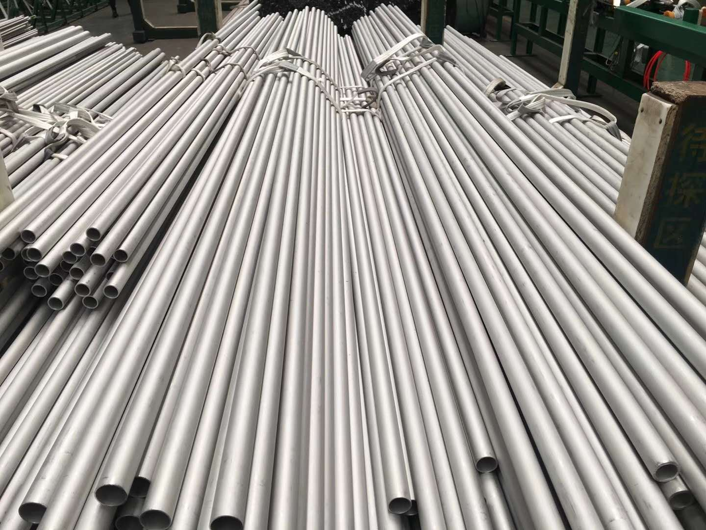 Alloy steel seamless pipe 2