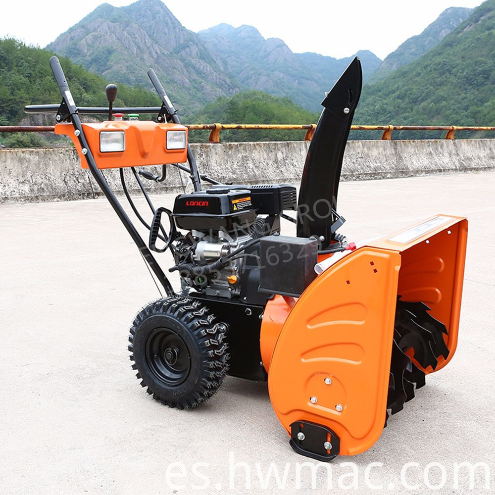 snow removal machine