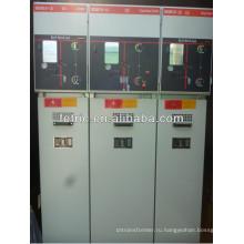 HXGN 11kv 22kv 33kv 630A газа изолированы распределительного устройства