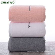 Egyptian Cotton Bathroom Towels for Adults Sweet Letters Embroidered Bath Face Towel Thick Cotton Gift Towels for Lovers